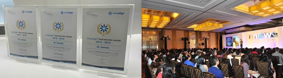 2014年度インビザラインアワード受賞の様子