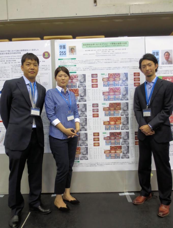 2012年 日本矯正歯科学会 in 盛岡