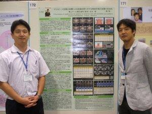 2008年 第67回日本矯正歯科学会(幕張メッセ)