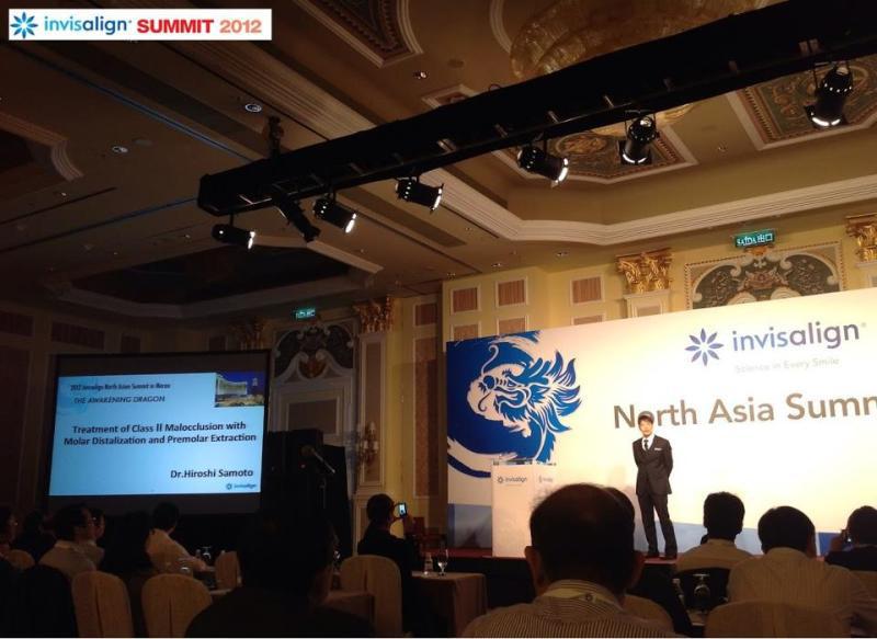 インビザライン・ノースアジアサミット 2012 in マカオ