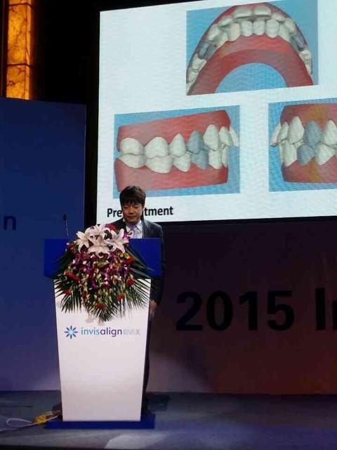 2015 インビザラインフォーラム in 中国