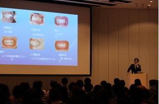 大阪の徳久院長の講演