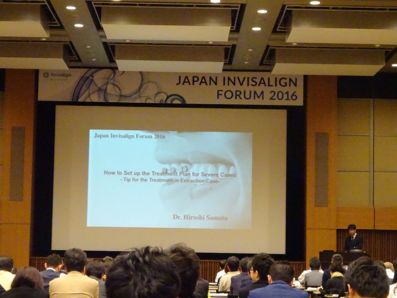 Japan Invisalign Forum 2016