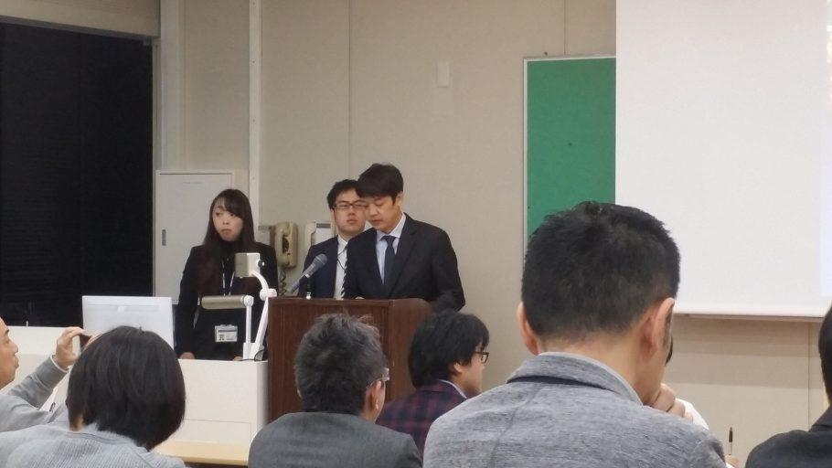 第二回日本アライナー医療研究会
