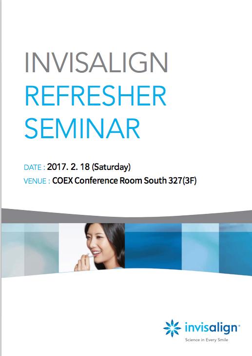 2017年2月18日,19日に韓国で講演します。