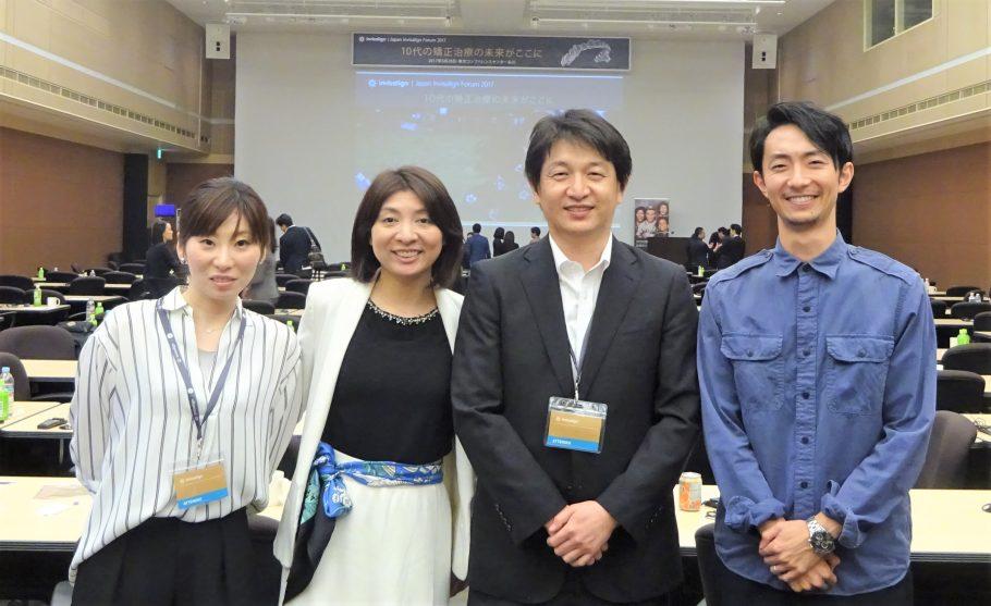 Invisalign Japan Forum 2017 に参加しました
