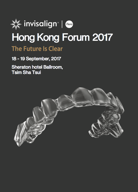 Invisalign Hong Kong Forum 2017で講演します。