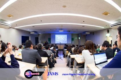 日本アライナー医療研究会(JAMS)が開催されました。