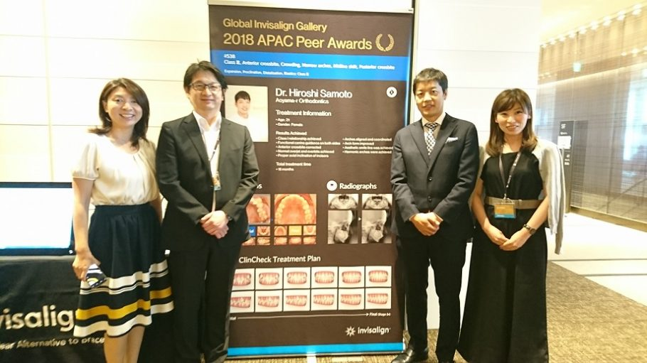 japan invisalign forum2018