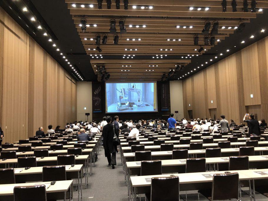 インビザライン フォーラム 2018 (東京)で講演しました。