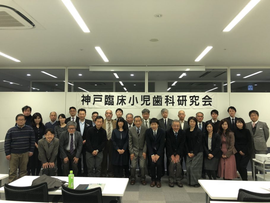 神戸臨床小児歯科研究会 (KSCP)で講演しました。