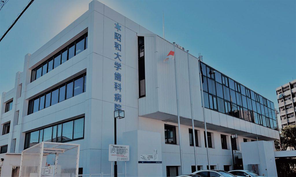 日本アライナー医療研究会