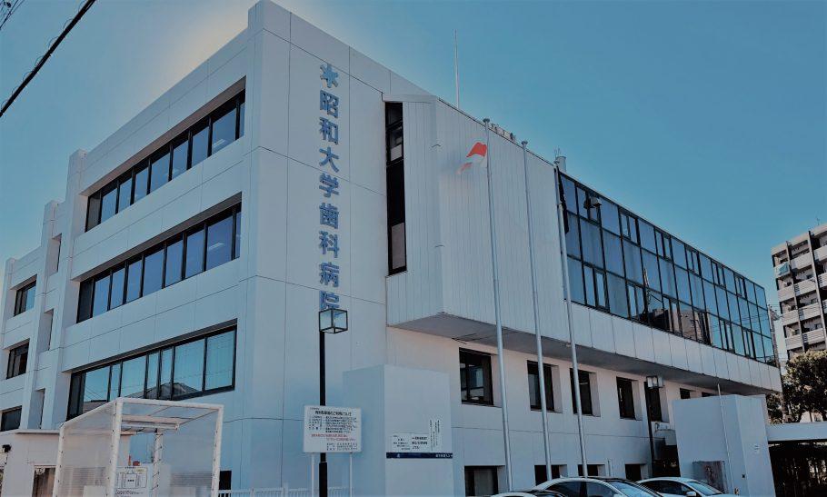 第4回 日本アライナー医療研究会